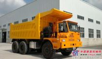南车北京时代70吨级机械箱和自动箱矿卡双双成功下线