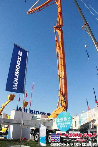 中联重科:全球最长五桥碳纤维臂架泵车 掀起中国高端泵车新高潮