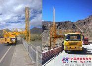"""西藏首台徐工桥梁专业检测车""""上岗"""""""