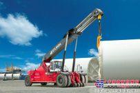 科尼丹麦叉车经销商交付世界起重能力最大的正面吊