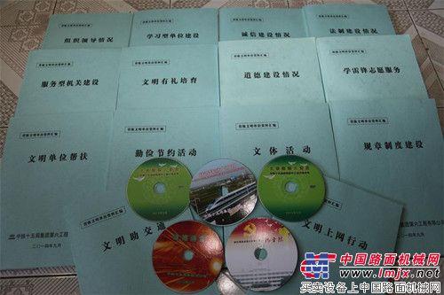 中华十五局六河南省文明单位通过申报初步小学分校中铁图片