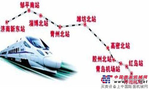 投599.21 亿建设济青高铁 环评报告公示 建隧道连接青岛新机场