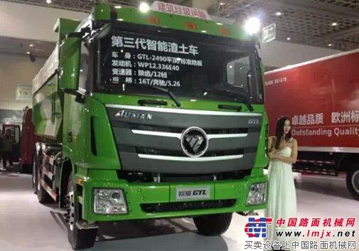 会议在北京顺利召开结束;福田汽车提供了452辆汽车作为参会来高清图片