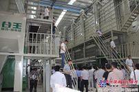 国内首批30吨高端横混流式烘干机交付用户 中联重科引领烘干机升级换代