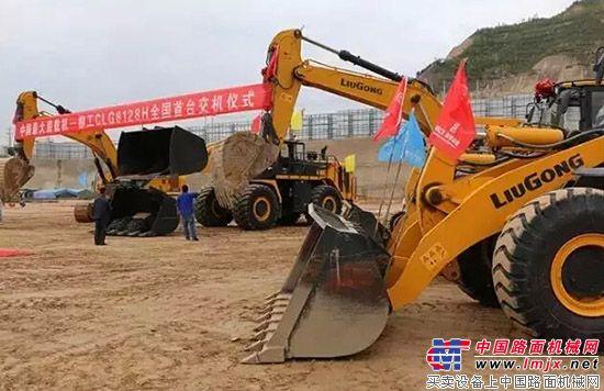中国最大装载机 柳工首台CLG8128H落户兰州