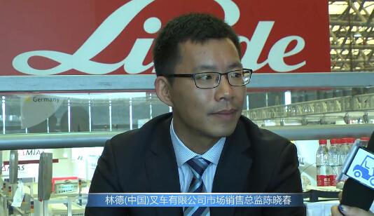 叉车之家专访林德叉车市场销售总监陈晓春