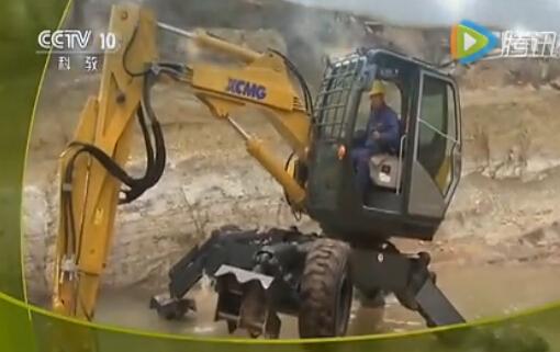 徐工ET110山地挖掘机