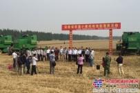 约翰迪尔收割机助力安徽农垦小麦机收技能竞赛圆满举行