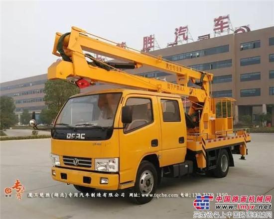 国五东风16米高空作业车 楚胜牌CSC5060JGK16V型高空作业车