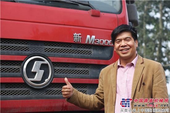 马凤长:陕汽新M3000是煤炭运输的最佳伙伴 冬天里的烈火,