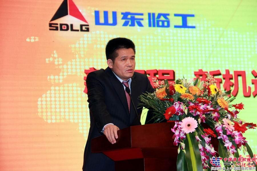 """山东临工总裁于孟生作了主题是""""新征程,新机遇,合力再奋斗""""的讲话"""