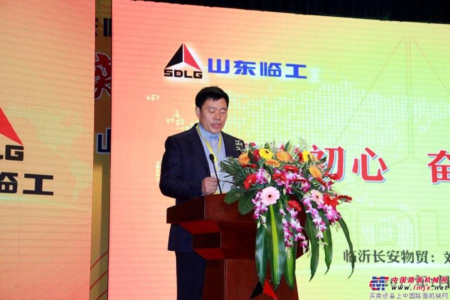 临沂长安物贸总经理刘如欣发言