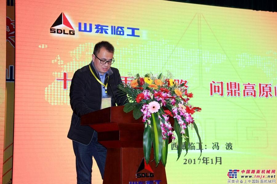 西藏临工总经理冯波