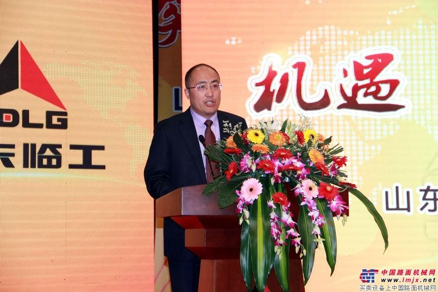 山东临工副总经理、营销公司总经理史生勇主持会议