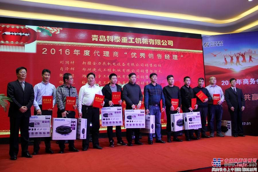 科泰重工总经理姚录廷、副总经理李顺舟为优秀代理商颁奖