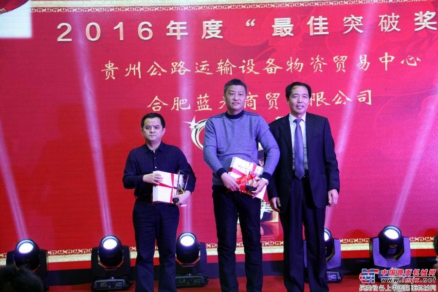 科泰重工副总经理李国平为优秀代理商销售经理颁奖