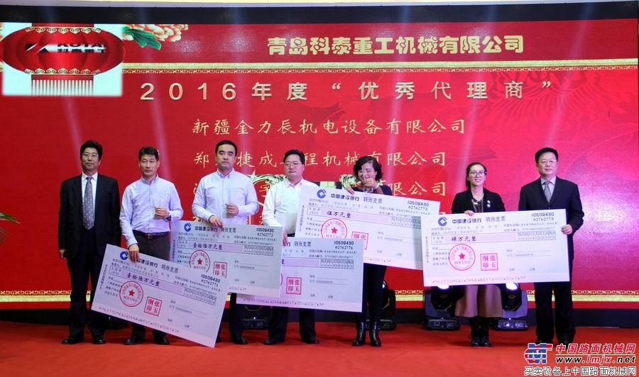 科泰重工常务副总经理李建勋为最佳突破奖颁奖