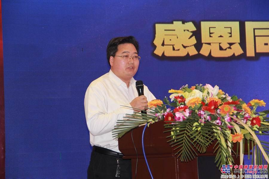 郑州捷成工程机械有限公司总经理葛亚军分享管理心得