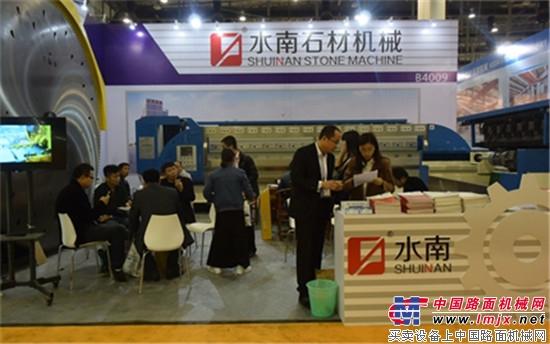泉州裝備協會多家成員企業參加廈門國際石材展