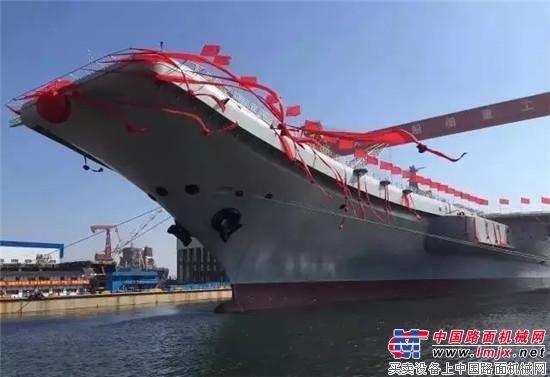 威武!首艘国产航母成功下水 智惠厦工为国喝彩!