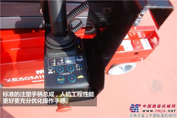 长袖善舞 美通迷你剪叉XE50 MINI PLUS 产品测评