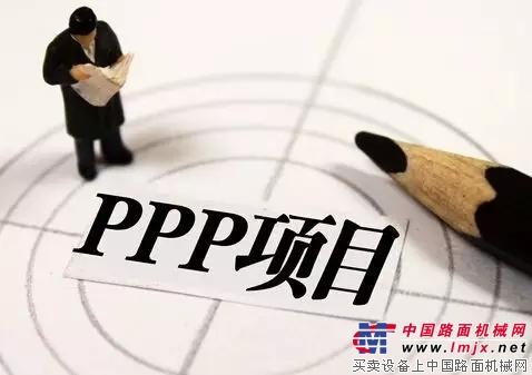 17.7亿!中国交建联合体中标南通PPP项目