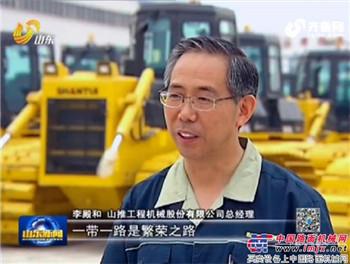 每日工程机械要闻精选(2017/05/17)