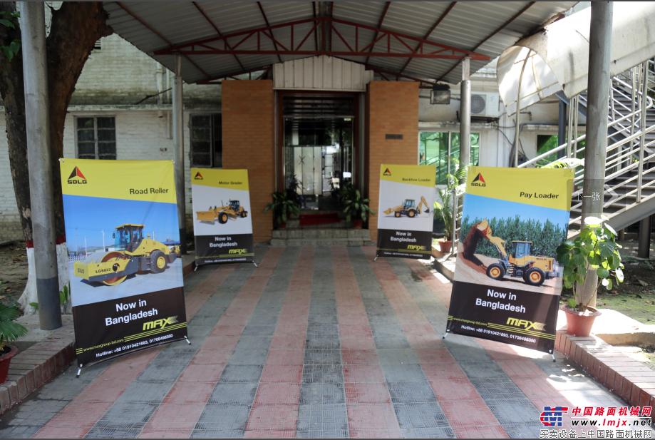 """完善的服务,保障""""一带一路""""建设!SDLG走进孟加拉国政府路建部"""