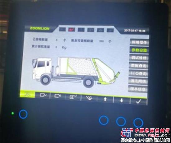 中联重科B20系列压缩式垃圾车震撼来袭!