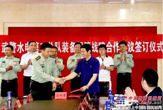 山推同武警水电签订战略合作协议