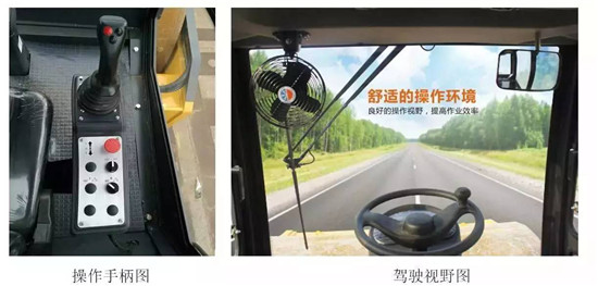 柳工全液压单驱压路机  技术领先 高效节能