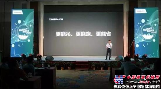 """工程机械界""""网红""""亮相羊城 上演""""吸睛""""大法!"""