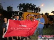 南洋盛夏里的服务之旅——徐工水平定向钻机菲律宾服务万里行落幕