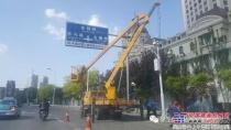 徐工高空作业车助力天津智能交通建设