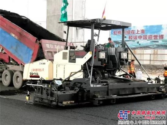 徐工道路机械受邀参加世界交通运输大会