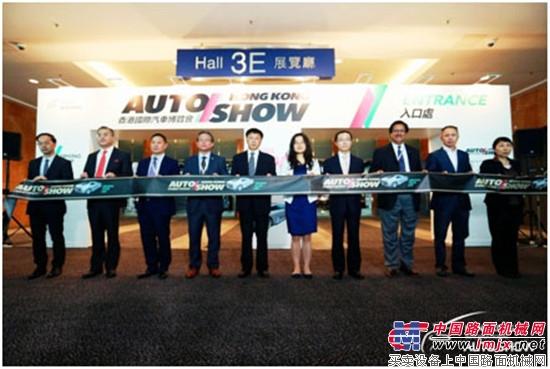 中国重汽携旗下产品强势亮相首届香港国际汽车博览会