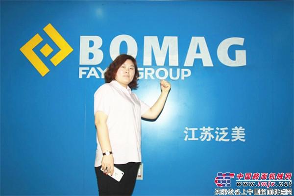江苏泛美机械彭兰侠:金牌服务铸就金牌口碑,赢得未来市场