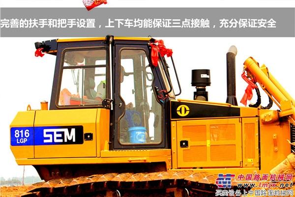 高产 低耗 操作舒适 山工机械SEM816推土机评测