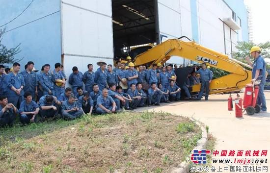 山重建机组织开展消防安全演练