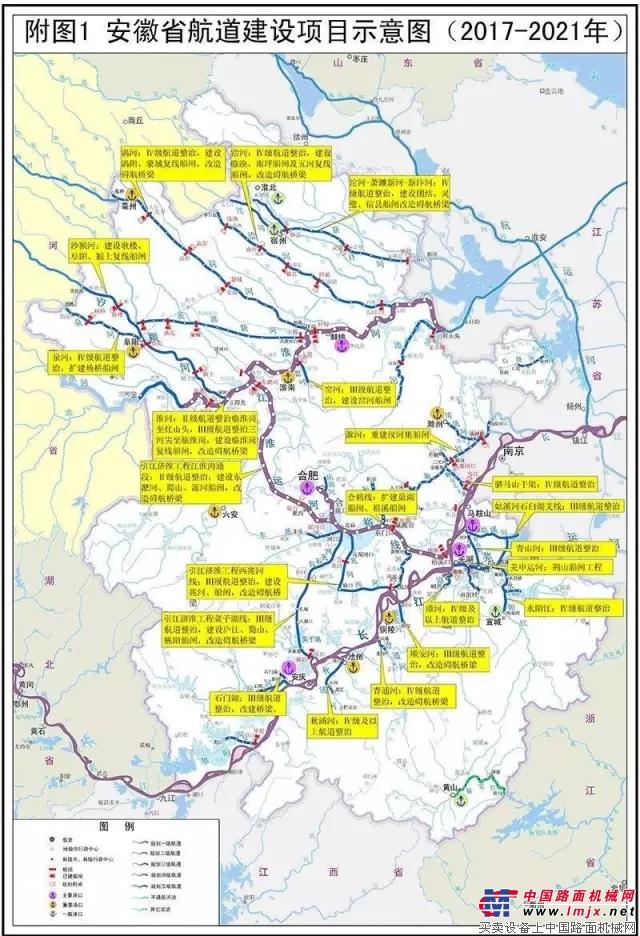 435个公路,水路项目建设规划全名单