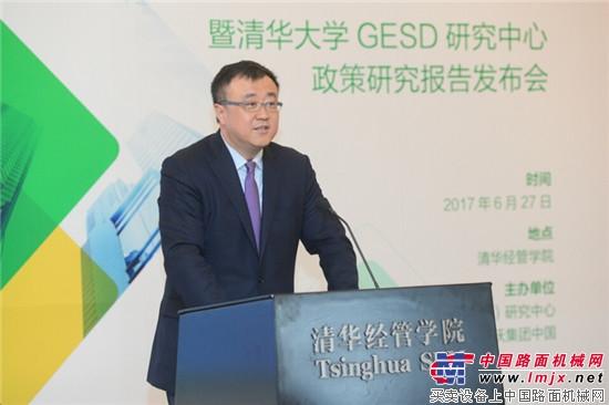 """""""经济新常态与绿色发展之路""""研讨会在京举行,聚焦中国低碳绿色转型"""