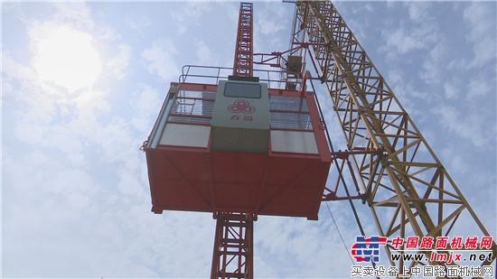 方圆SC200/200施工升降机通过欧盟CE认证