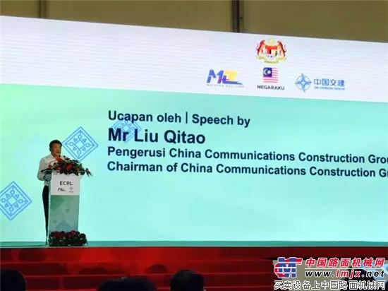 550亿马币超级工程!中国交建马来西亚东海岸铁路工程开工