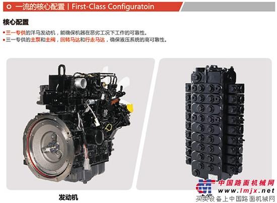 SY16C液压微型挖掘机满足各种工况需求