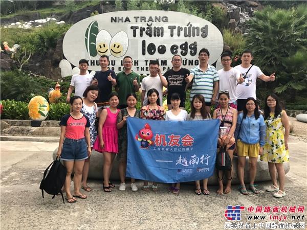 探访一带一路上的明珠  中国路面机械网&机友会组织越南工业游活动