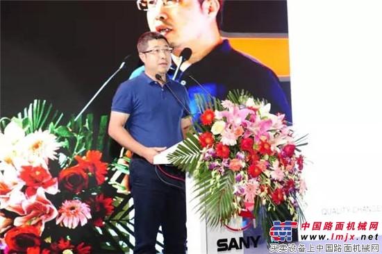 三一C8摊铺机华南区域首发仪式,销量破4000万元