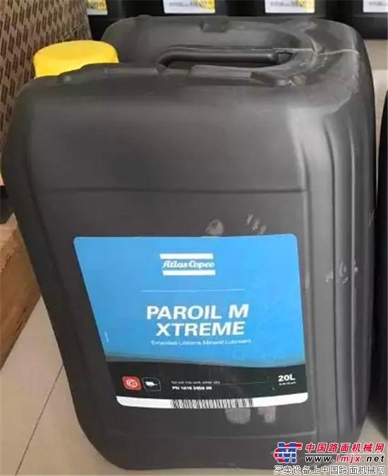 (油桶包装外观与原厂件相似,无防伪标签)