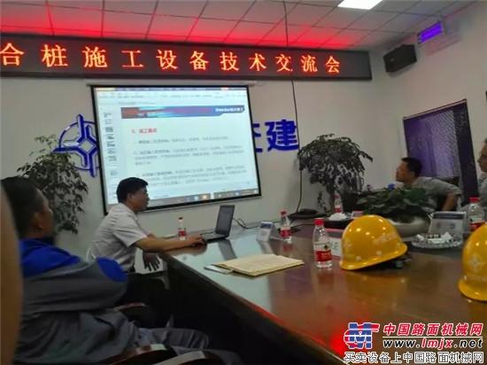 中交大连湾海底隧道项目交流会顺利召开