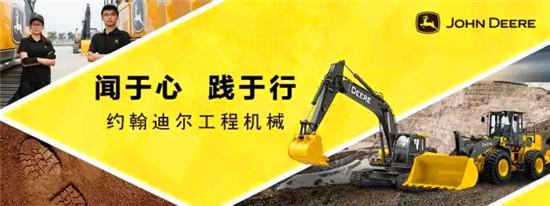 """2017约翰迪尔""""鹿行万里""""巡展9月14日即将登陆湖北!!"""