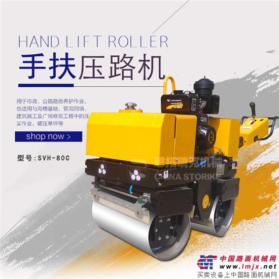 小型压路机摩擦造成的故障有哪些?